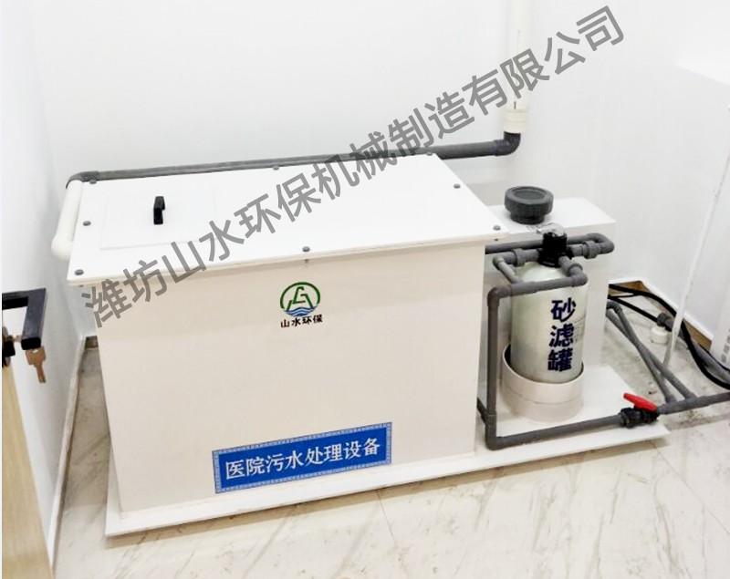 湖北武汉小型医院污水处理设备