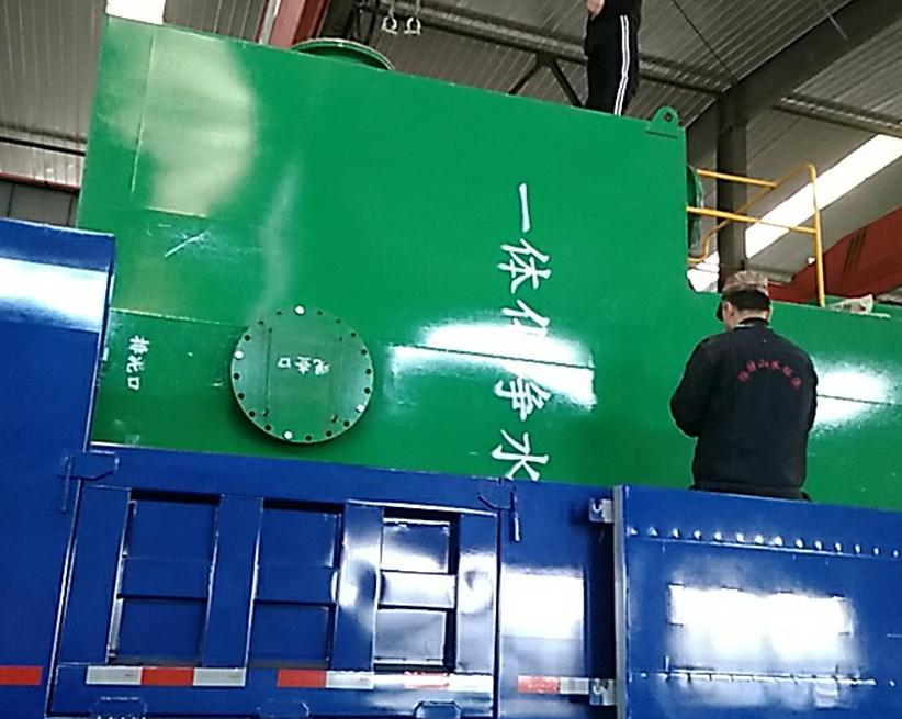 抚顺清源县草市镇河水处理一体化净水设备(40T/D)