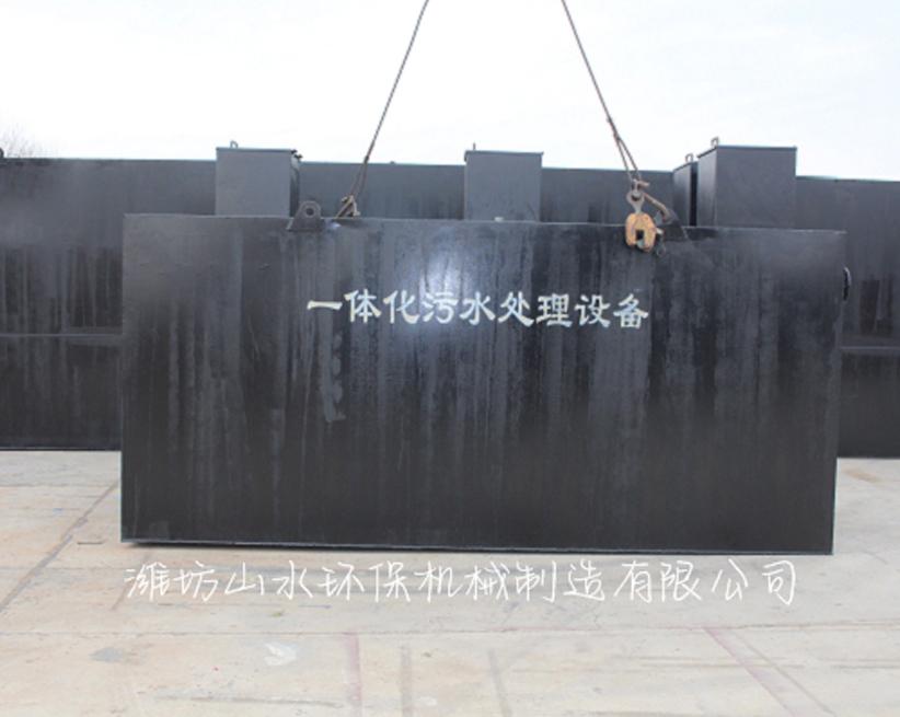 河南长垣县于庄50方地埋一体化设备农村生活污水处理项目