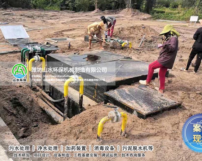 柬埔寨生活污水项目工程地埋一体化mbr设备