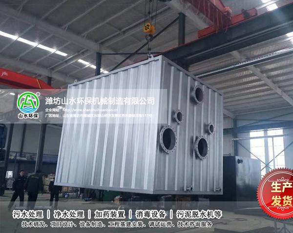 山东济南中铁十四局黄河隧道项目生活区饮用水设备