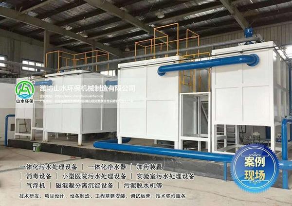天津市滨海新区大港开发区安达污水处理厂改造工程