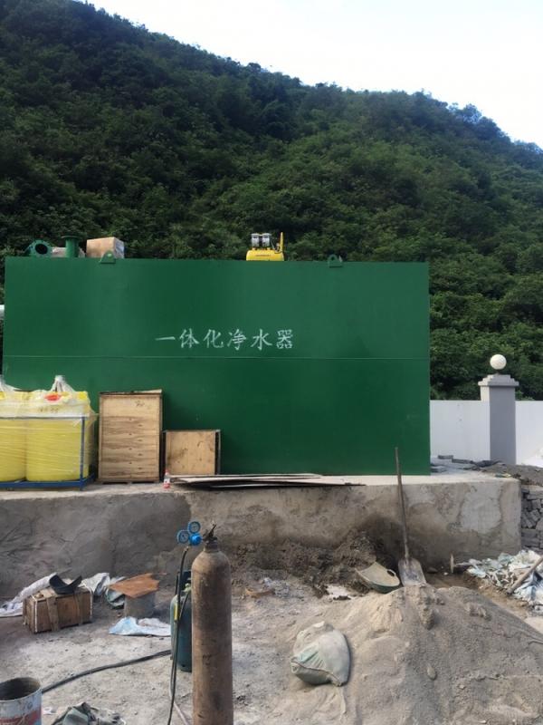 陕西铜川耀州区照金镇120方/天水库水一体化净水设备