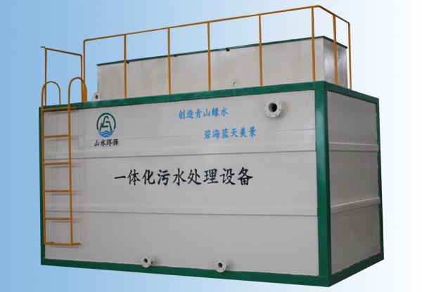 一体化小区污水处理设备