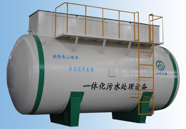 云南煤矿污水处理设备