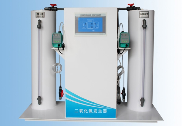 正压型二氧化氯发生器