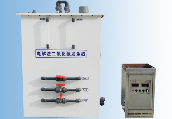 陕西电解法二氧化氯发生器
