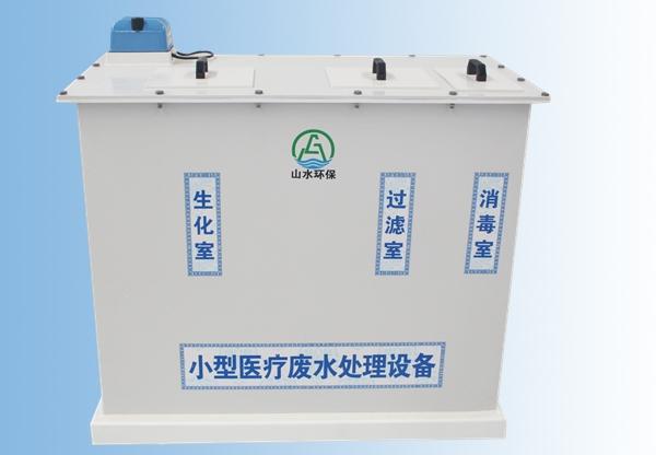 云南小型医院污水专用设备