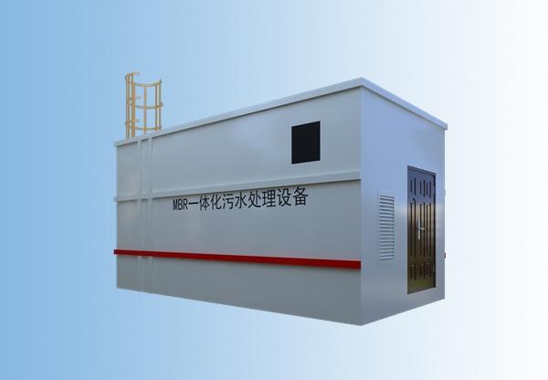 广西MBR生物膜一体化污水处理设备