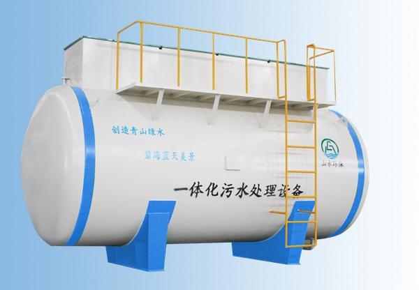 广西生活污水处理设备