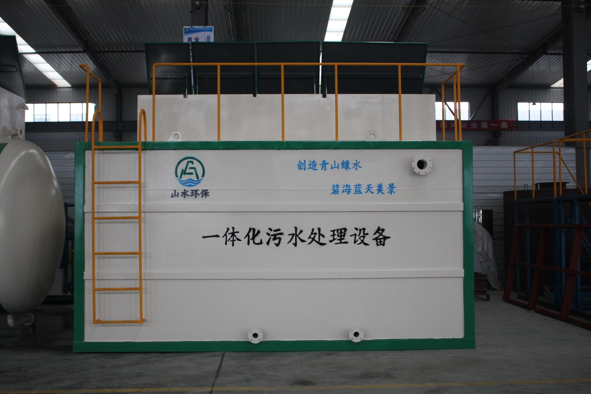 一体化学校污水处理设备