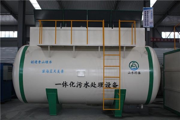 广西医院废水处理设备