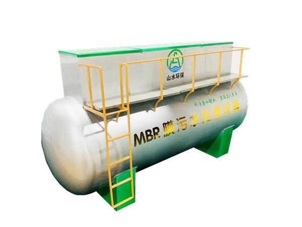 MBR膜污水处理设备