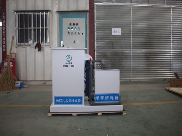 小型门诊污水专用设备