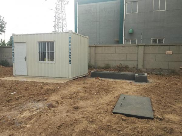 农村小型污水处理设备